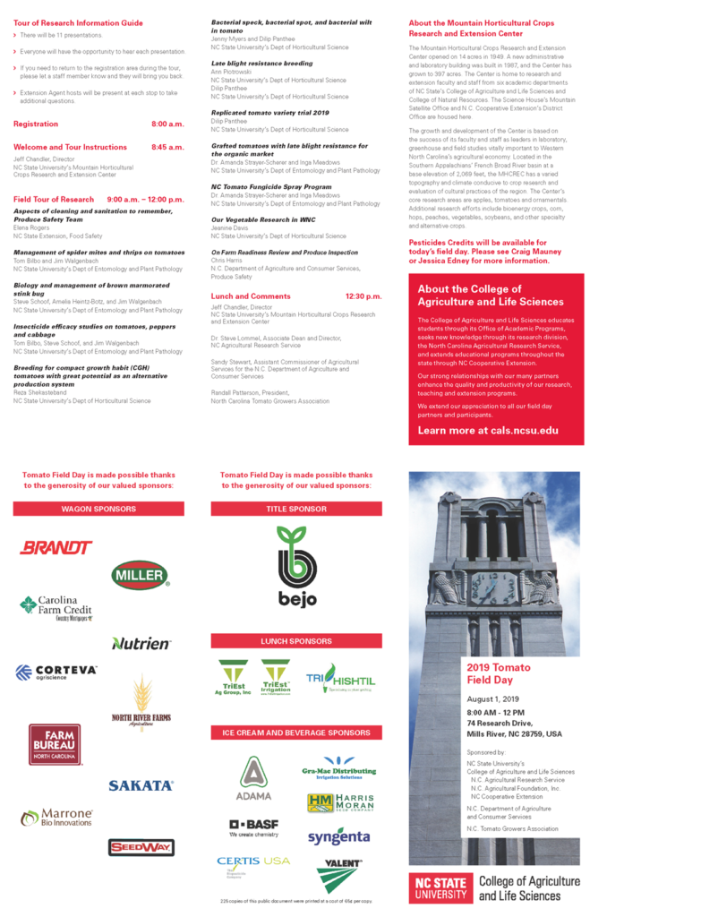 tomato field day 2019 program and schedule
